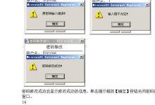 基于BS在线考试统,计算机毕业论文设计