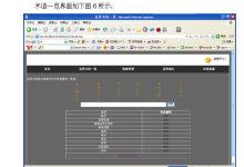 小型证券术语解释及翻译系统的设计与开发
