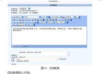 校园新闻发布系统的设计与实现,一篇计算机专业优秀毕业论文