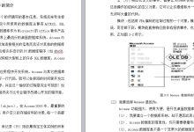 基于BS考试报名信息处理系统