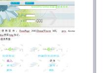 基于WEB实验室设备管理系统设计