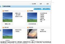 上海软件贸易网站设计与实现