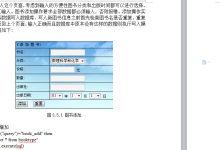 图书管理系统设计