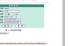 网上报名及在线考试系统的设计与实现