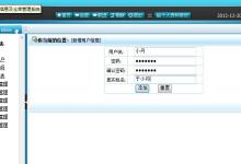 我是如何创建毕业设计网站东哥毕设的