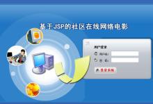 java软件开发毕业设计流程
